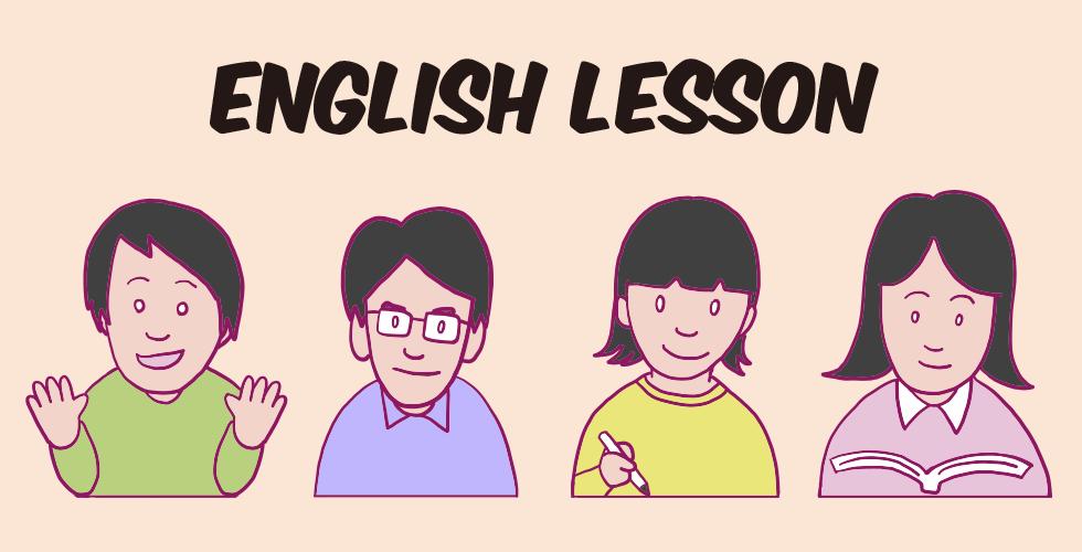 小学生の英語の授業の取り組み